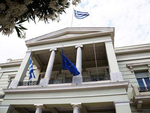 Yunan muhalefeti hükümeti kınadı