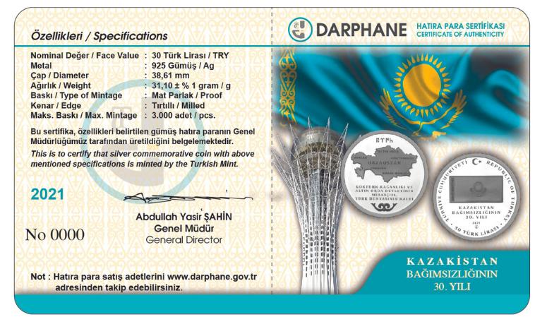 Kazakistan'ın 30. Yılı Anısına Basılan Hatıra Paranın Sertifikası