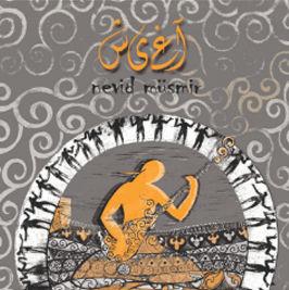 Nevid Müsmir, Ağış Albümü