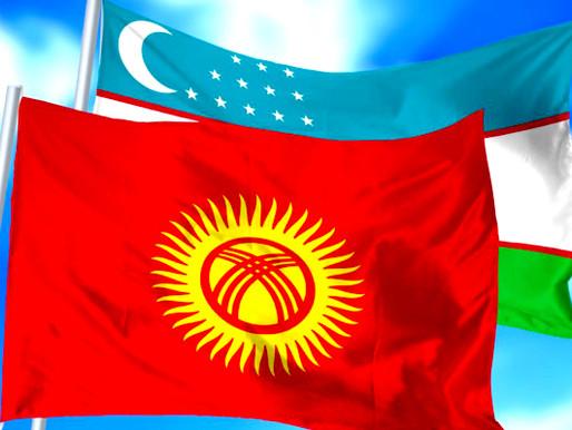 Kırgızistan ve Özbekistan İş Birliği