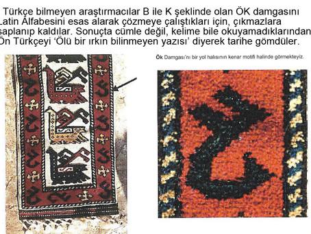 Türkçesi : Okuyamazsın 'Kaf'