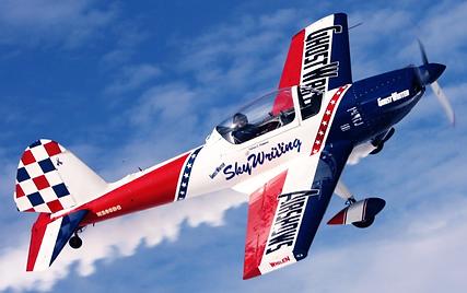 Nathan Hammond Ghostwriter Airshows