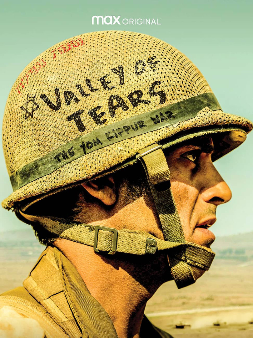 Valley Of Tears HBO