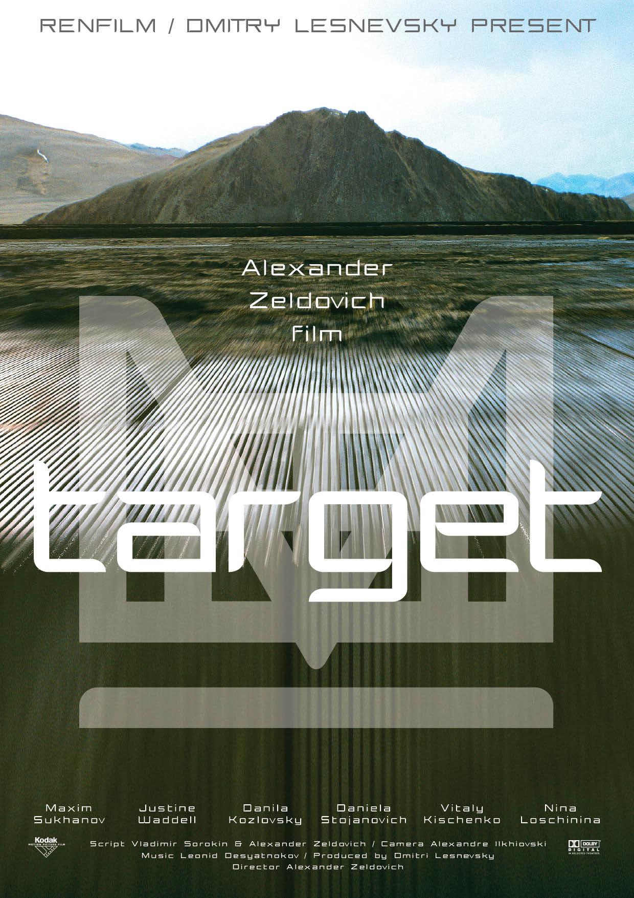 TARGET_poster_0.jpg