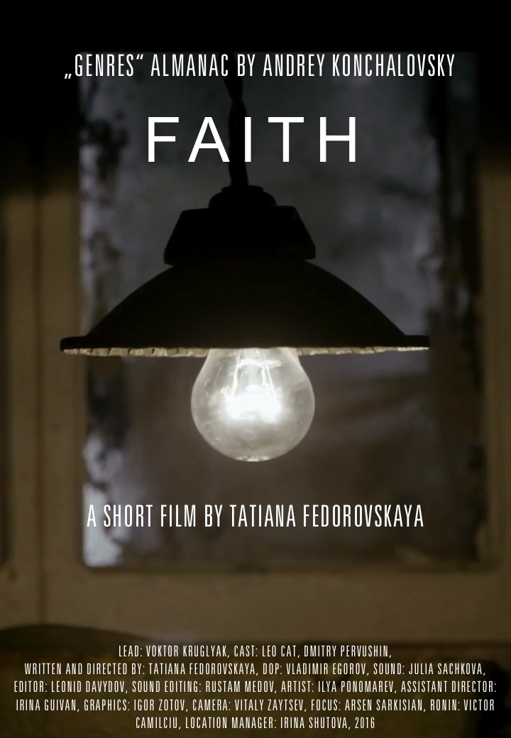 Faith Poster.jpg