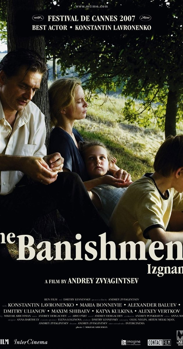 banishment poster.jpg