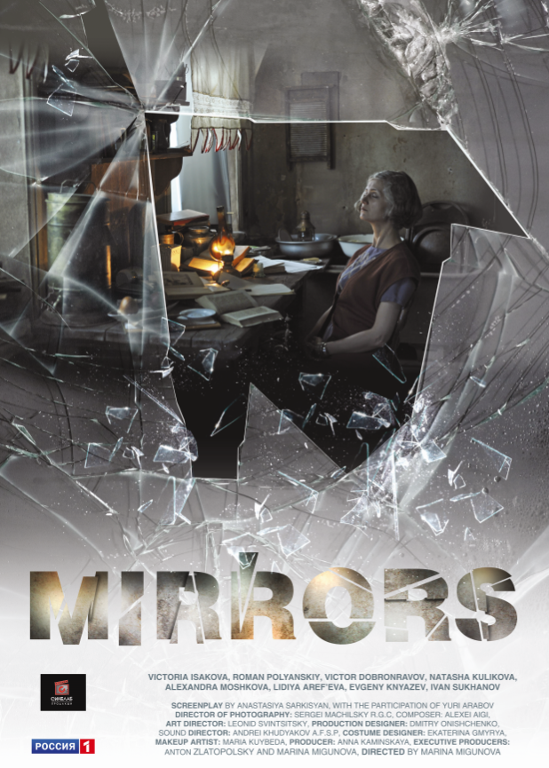 mirrors poster.png