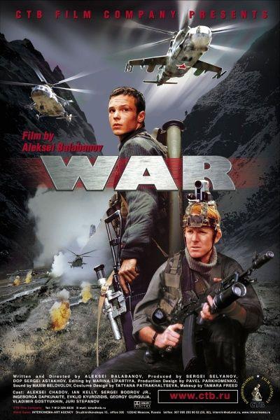war poster.jpg