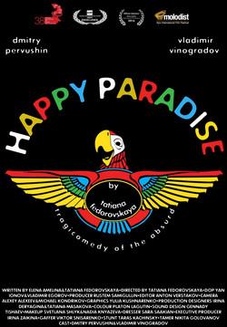 Happy Paradise Poster.jpg