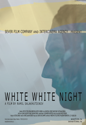 poster a white white night.png