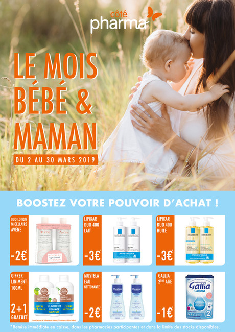 promo-bébé-maman-A4.jpg