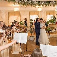 Свадебный танец под живые звуки струнног