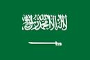 510px-Flag_of_Saudi_Arabia.png