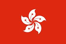 400px-Flag_of_Hong_Kong.png