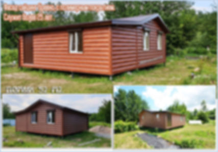 домик для дачи 52м2