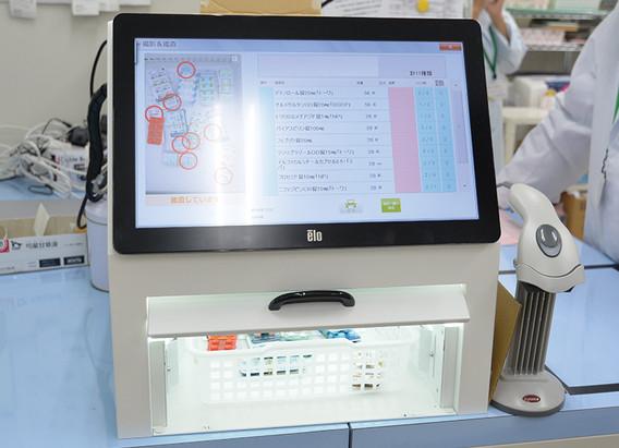 電子監査システム