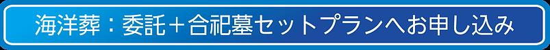 itakugousi.png