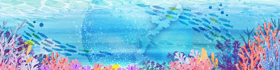 サンゴの海イラスト2.jpg