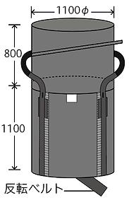 耐候性ブリッジバッグ 仕様