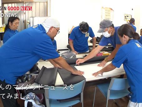 沖縄テレビ「RYUGIN GOOD NEWS」にて放送!