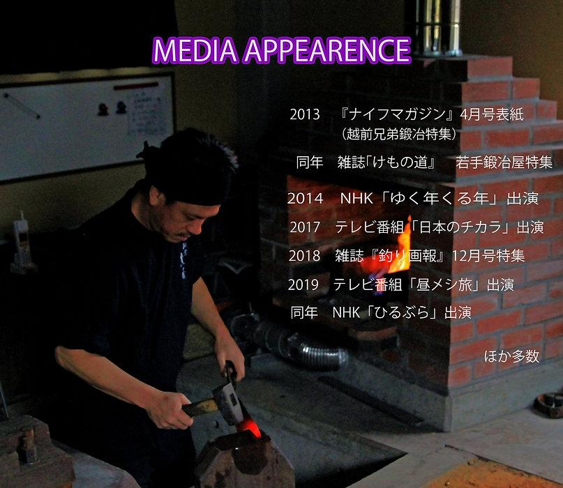media1.jpg