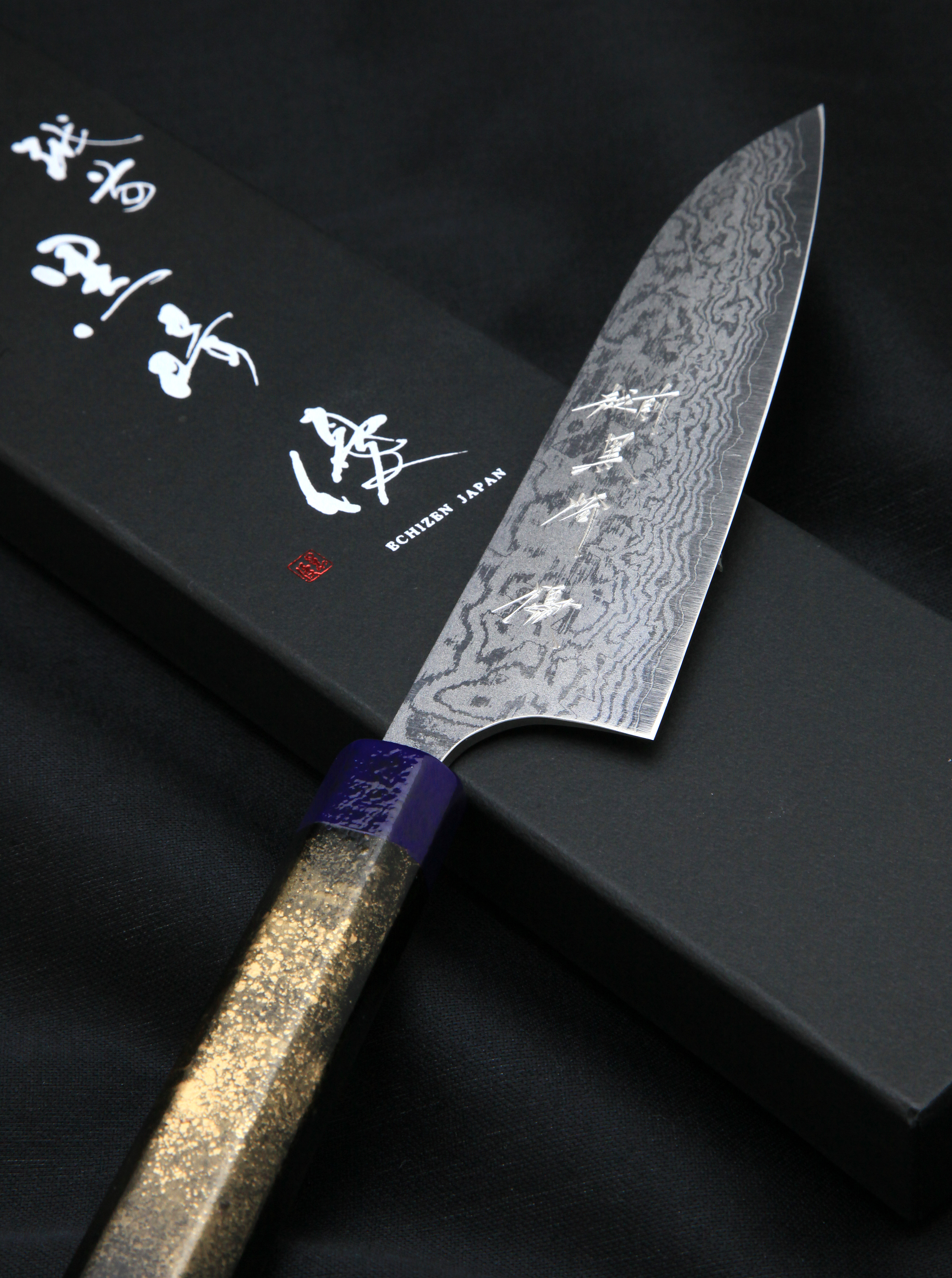 三徳(朴木)