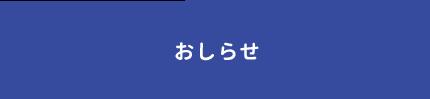 webpage保存用_0003s_0001_もにゃもにゃ2.png