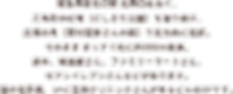 webpage保存用_0005s_0003_阪急西宮北口駅-北西口を出て、-三角