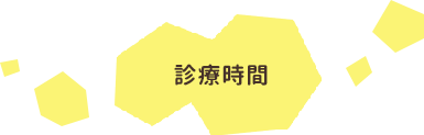 webpage保存用_0004s_0001_かくかく.png
