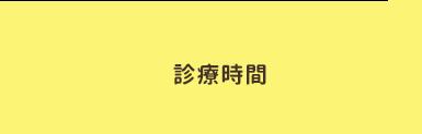 webpage保存用_0004s_0001_かくかく.png