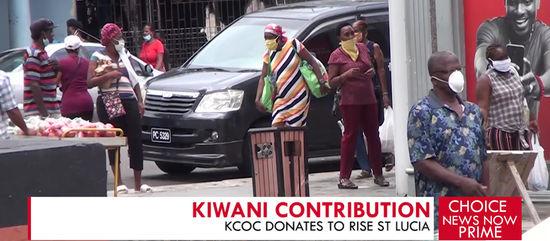 KIWANI CONTRIBUTION