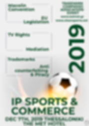 Ip Sports and Commerce A4.png