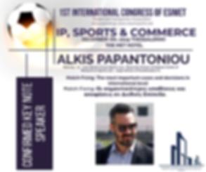 ALKIS PAPANTONIOU.png