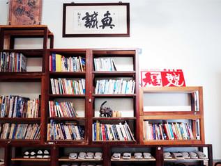 Yuanqi