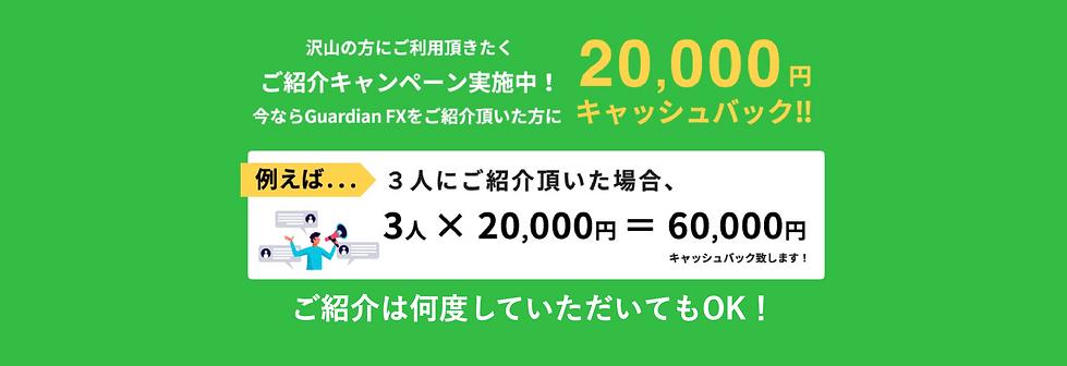 スクリーンショット 2021-03-26 14.08.04.png
