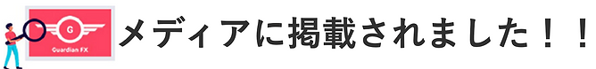 スクリーンショット 2021-03-26 13.58.32.png