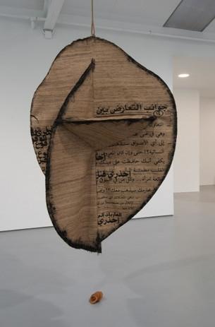 Artist of the Day | Manal AlDowayan