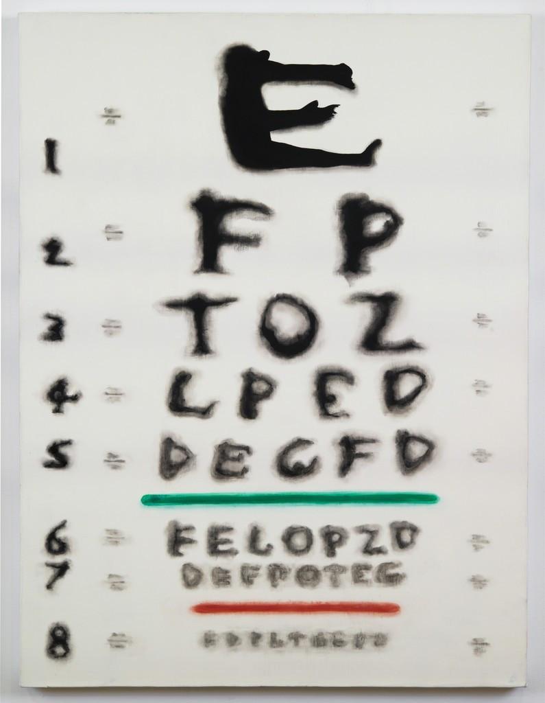 Tala Madani - Eye Exam
