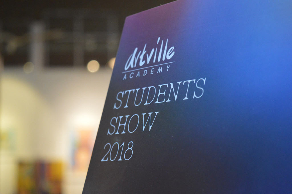 Students Show 2018
