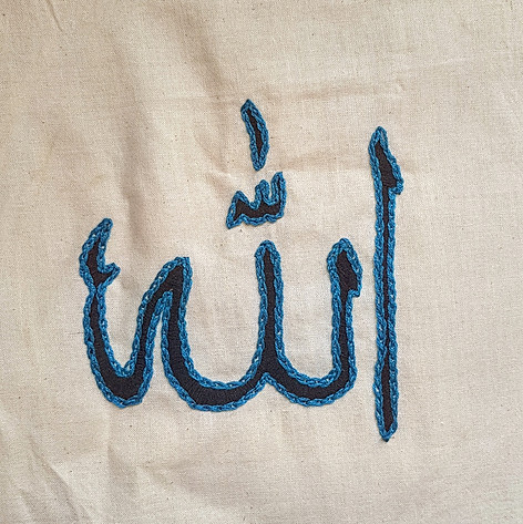 Hand embrodery of Arabic calligraphy