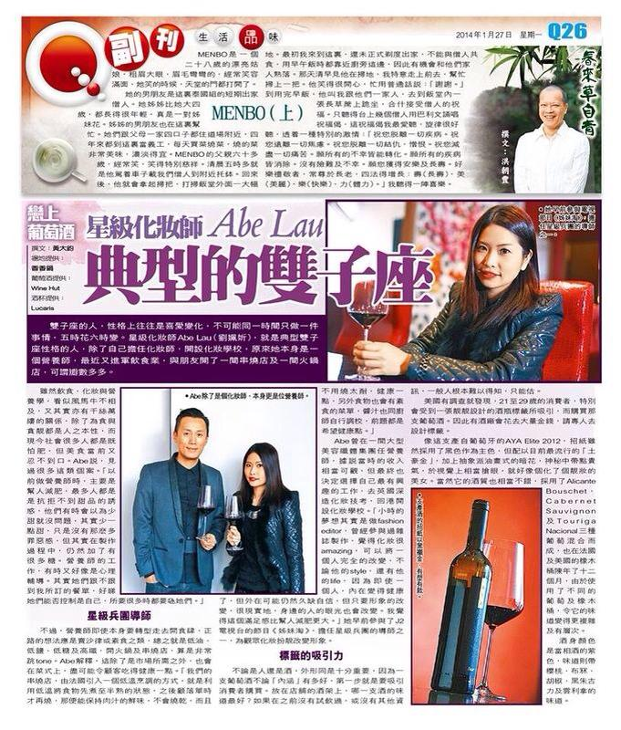 Newpaper Interview