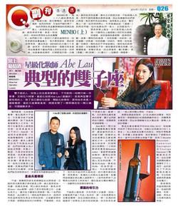 Newpaper Interview