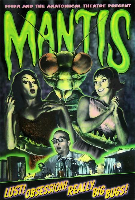 mantis.flyer.hr.JPG