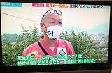 当館ホスト花田がテレビ放送で紹介されました!