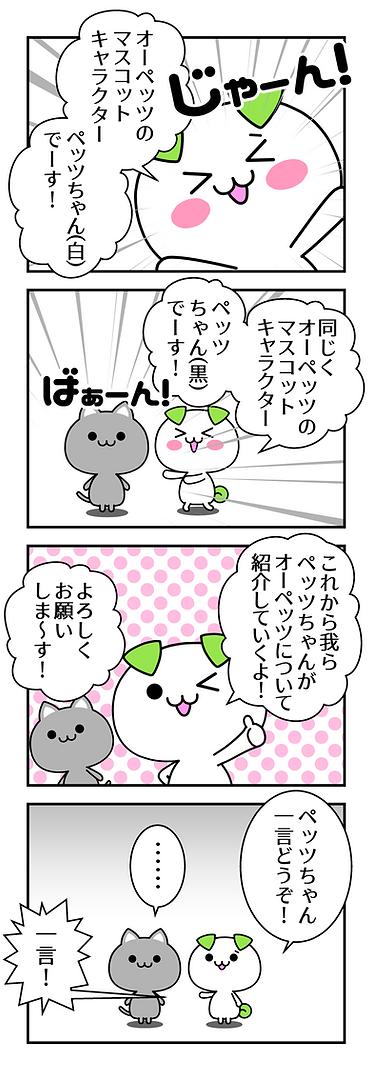 01-自己紹介.png