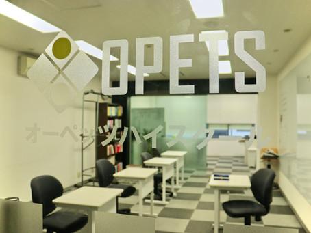 〜新時代の英語塾「OPETSハイスクール」教室ブログはじめました〜