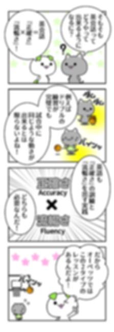 11-瞬間英作文④.png