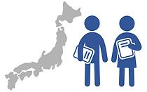 日本人講師.png