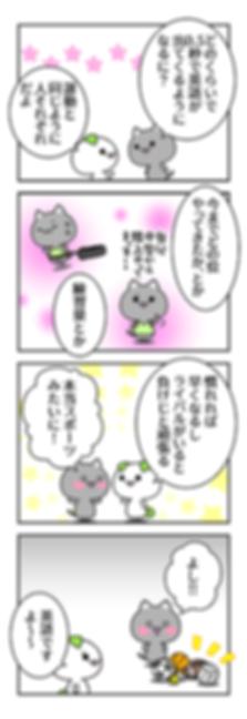 07-「英会話」上達の仕組み.png