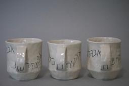Pinch Mug Alef-Bet 10oz